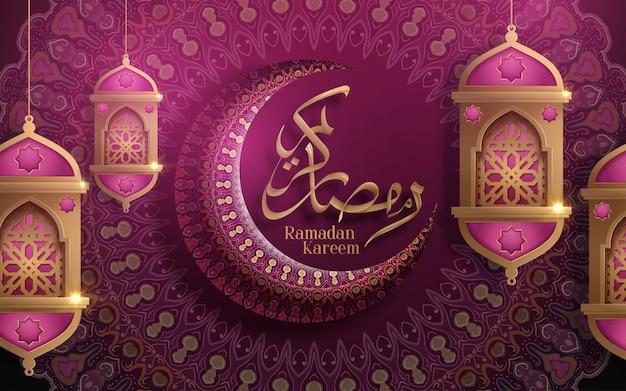 Ramadan kareem-kalligraphiedesign mit halbmond und fanoos auf arabeskenhintergrund Premium Vektoren