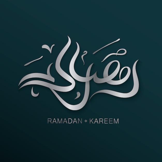 Ramadan kareem konzept Premium Vektoren