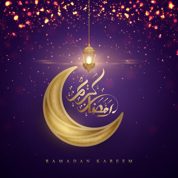 Ramadan kareem mit arabischer kalligraphie, goldenen laternen und mond. Premium Vektoren