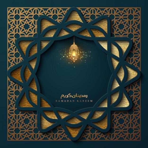 Ramadan kareem mit einer kombination aus leuchtend hängenden goldenen laternen Premium Vektoren