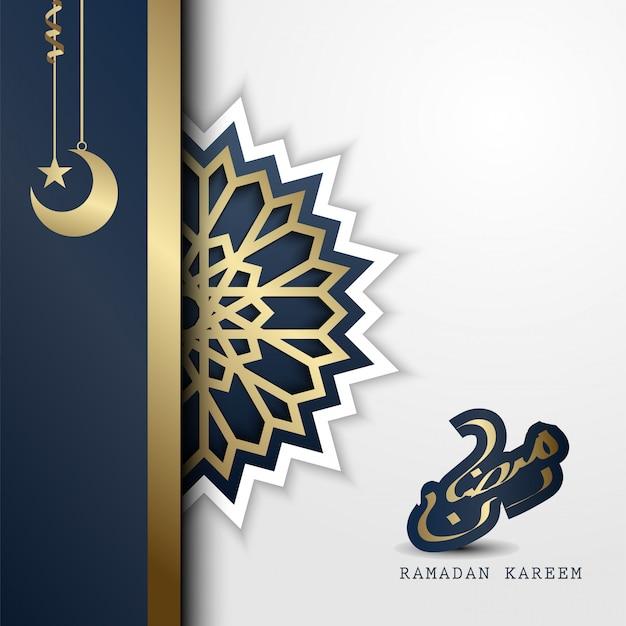 Ramadan kareem mit islamischem hintergrund der mandala Premium Vektoren
