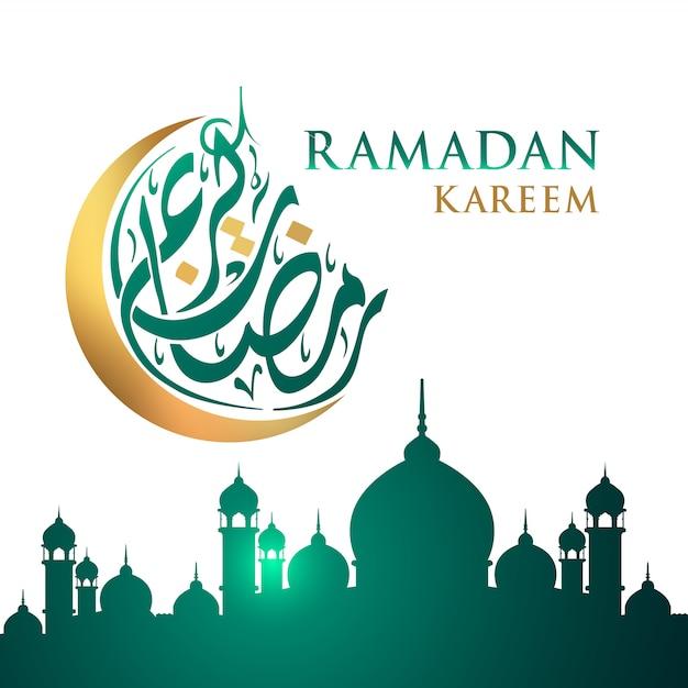 Ramadan kareem moon arabische kalligraphie. Premium Vektoren