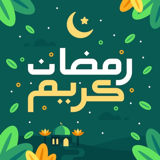 Ramadan kareem template background Premium Vektoren