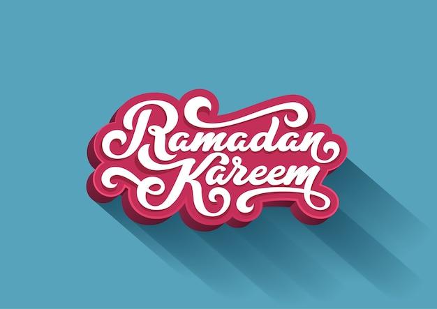 Ramadan kareem text 3d schriftzug grußkarte design-vorlage. Kostenlosen Vektoren