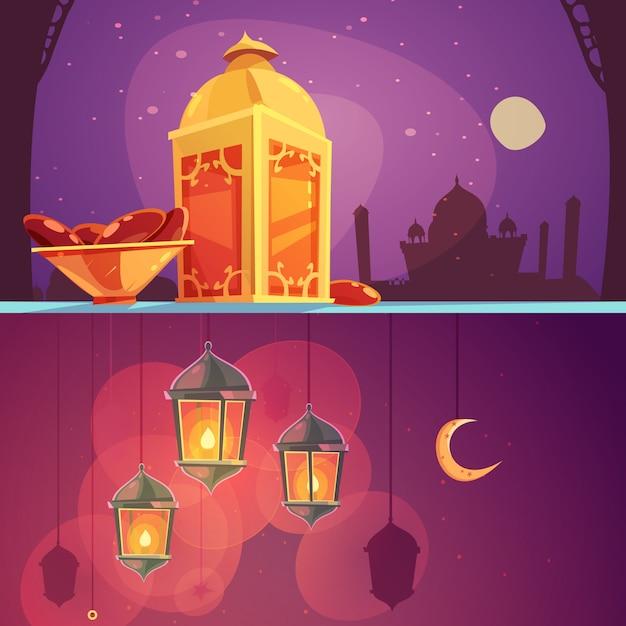 Ramadan-laternen-karikatur-fahnenset Kostenlosen Vektoren