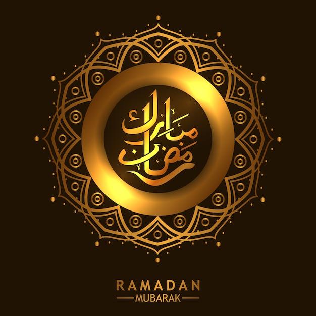 Ramadan mubarak kalligraphie des geometrischen musters der mandala goldene Premium Vektoren