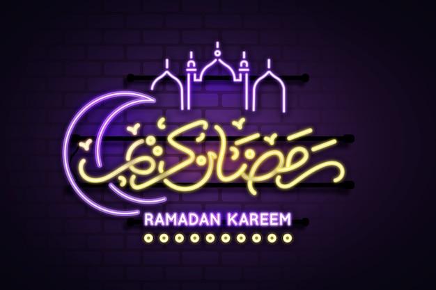 Ramadan schrift neonschild Kostenlosen Vektoren
