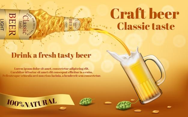 Realistische bunte werbungsfahne mit abstrakter wirbelnder flasche goldenem bier des fertigkeit Kostenlosen Vektoren