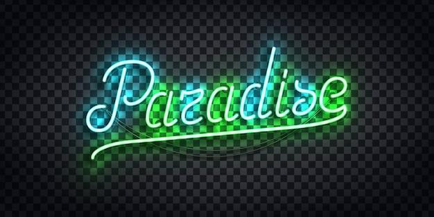 Realistische isolierte leuchtreklame der paradies-typografie Premium Vektoren