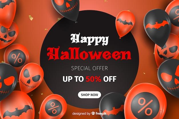 Realistischer halloween-verkaufshintergrund mit ballonen Kostenlosen Vektoren