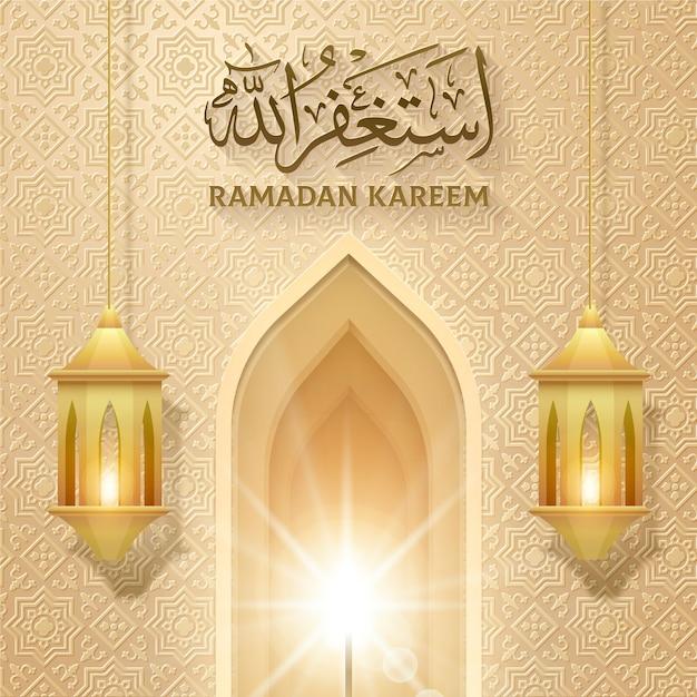 Realistischer ramadan-kareem-hintergrund mit kerzen Kostenlosen Vektoren