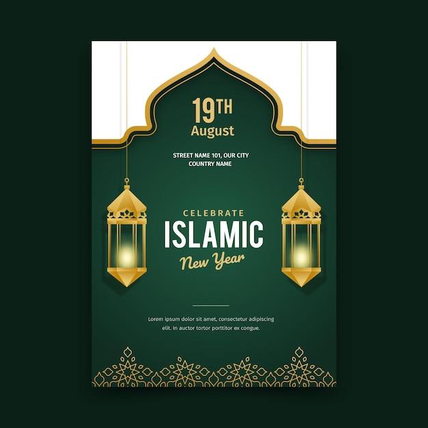 Realistisches islamisches neujahrsplakatkonzept Kostenlosen Vektoren