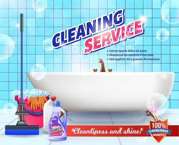 Reinigungsmittel auf hintergrund-badezimmer. reinigungsservice Premium Vektoren