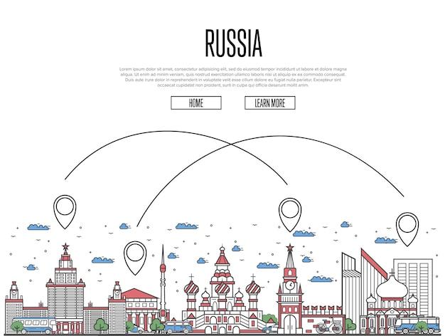 Reise nach russland poster im linearen stil Premium Vektoren