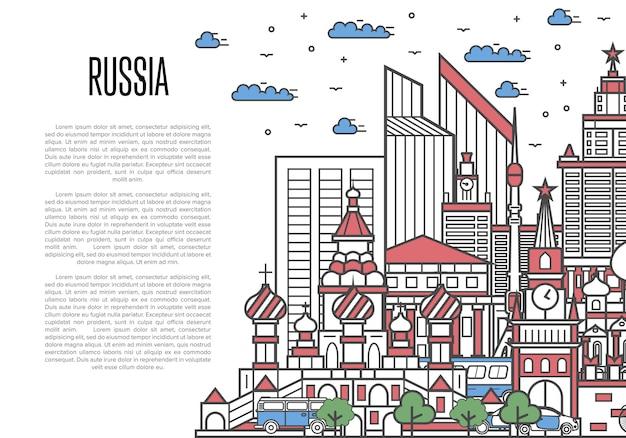 Reise tour nach russland broschürendesign Premium Vektoren