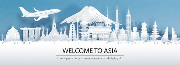 Reisewerbung mit reise nach asien-konzept mit panoramablick Premium Vektoren