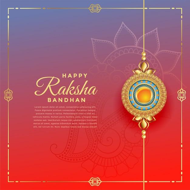 Reizendes rakshabandhan-festival mit rakhi-dekoration, textschablone Kostenlosen Vektoren