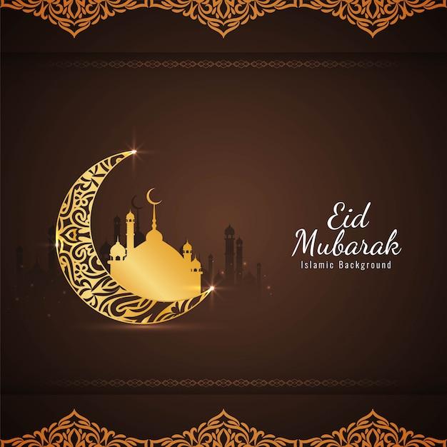 Religiöser eid mubarak islamisch Premium Vektoren