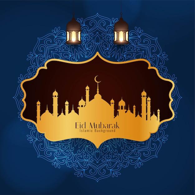 Religiöses islamisches blau eid mubaraks Kostenlosen Vektoren