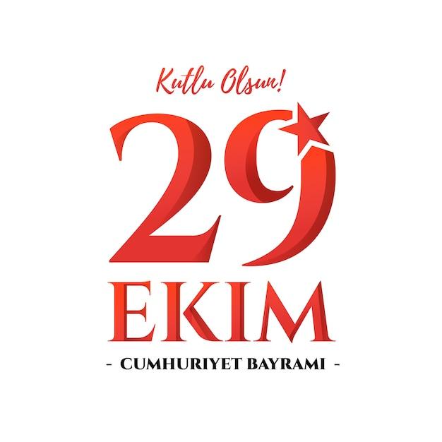 Republik-tag der türkei-nationalen feier-karte Premium Vektoren