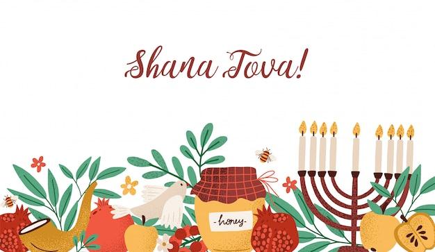 Rosh hashanah horizontales banner mit shana tova inschrift verziert von menora, schofarhorn, honig, äpfeln, granatäpfeln und blättern. Premium Vektoren