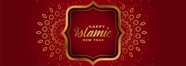 Rote islamische fahne des neuen jahres mit dekorativem Kostenlosen Vektoren