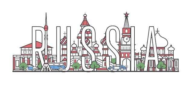 Russland reisen schriftzug im linearen stil Premium Vektoren