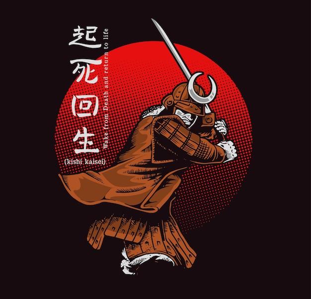 Samurai in der kriegsuniform Premium Vektoren