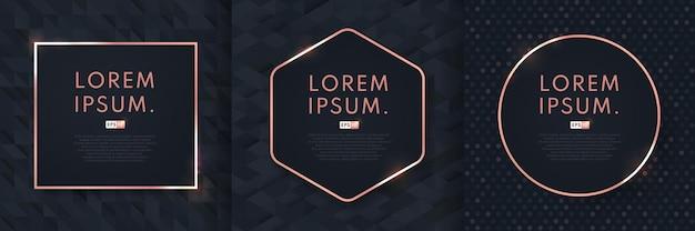 Satz abstrakter luxusschwarzmusterdesignhintergrund mit geometrischem roségoldrahmen. Premium Vektoren