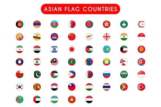 Satz asiatische flaggenländer rund Premium Vektoren