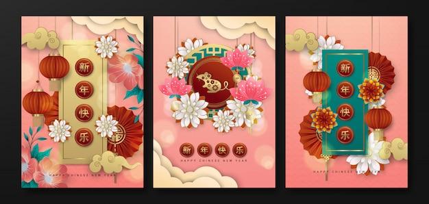 Satz der rosa chinesischen guten rutsch ins neue jahr-plakatschablone Premium Vektoren