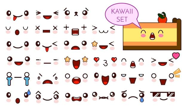 Satz des netten kawaii emoticongesichtes und des süßen stückes kuchens Premium Vektoren