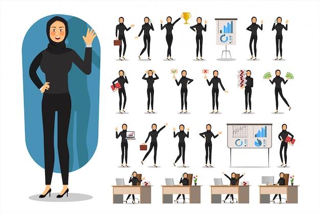 Satz geschäftsfrau-charakterdesign, moslemische geschäftsfrau Premium Vektoren
