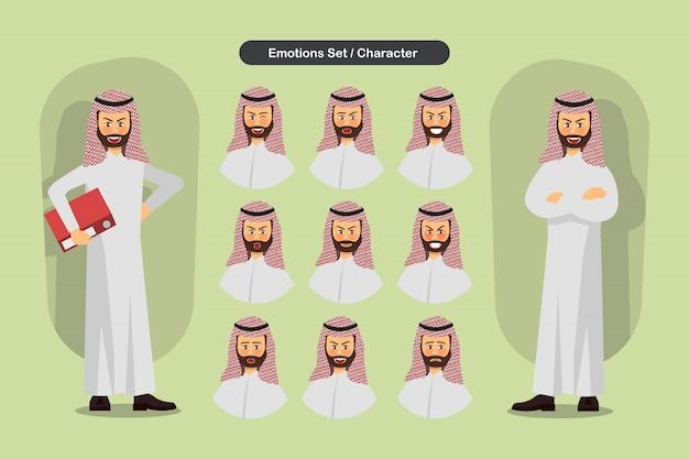 Satz verschiedene gesichtsausdrücke des moslemischen mannes des geschäfts. Premium Vektoren