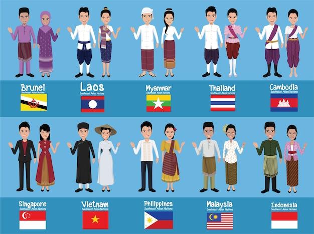 Satz von 20 asiatischen männern und frauen im traditionellen kostüm Premium Vektoren