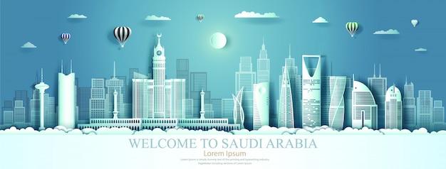 Saudi-arabien grenzstein mit architekturhintergrund Premium Vektoren