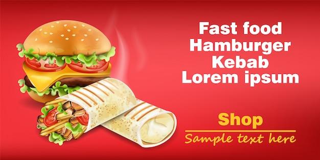 Schnellimbißillustration des burger- und kebabs Premium Vektoren