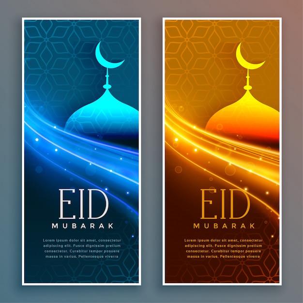 Schöne eid mubarak festival banner Kostenlosen Vektoren