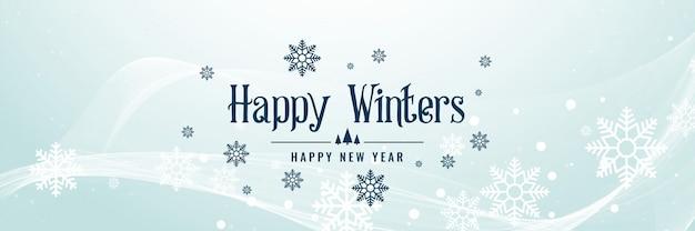 Schöne fahnendesign der winterschneeflocken Kostenlosen Vektoren