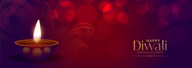 Schöne glückliche diwali festival bokeh banner Kostenlosen Vektoren