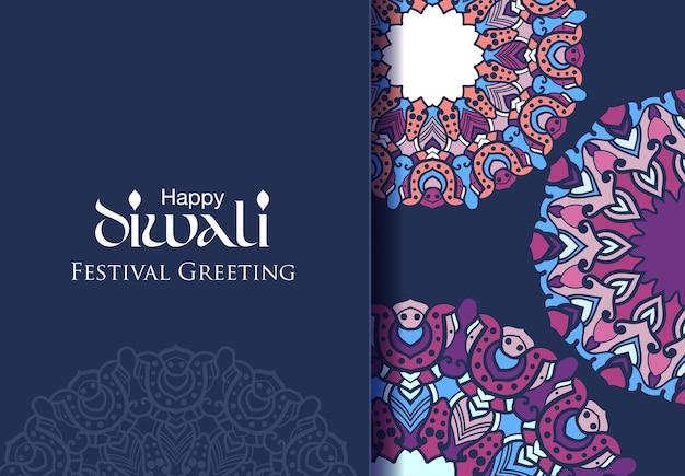 Schöne grußkarte für hinduistisches gemeinschaftsfestival diwali Premium Vektoren