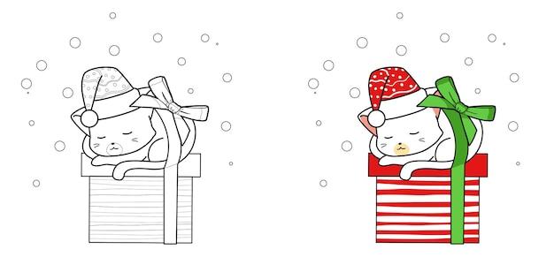 schöne katze trägt hut mit geschenkbox cartoon malvorlagen