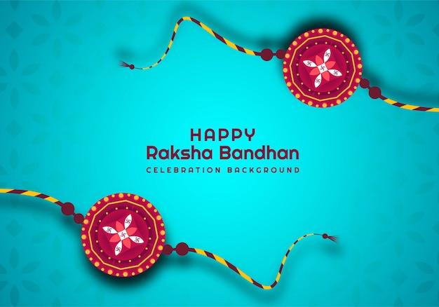 Schöne raksha bandhan indische festivalkarte Kostenlosen Vektoren