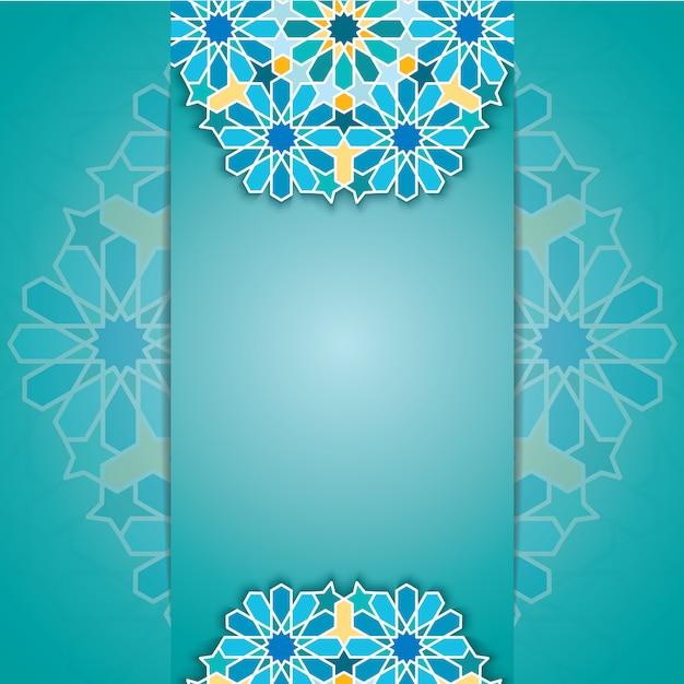 Schöne vektor-geometrische verzierung für grußkarte, runder dekorativer geometrischer hintergrund Premium Vektoren