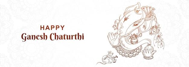 Schöner glücklicher ganesh chaturthi festival banner hintergrund Kostenlosen Vektoren