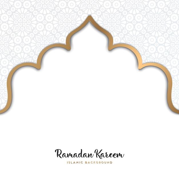 Schöner ramadan kareem entwurf mit mandala Kostenlosen Vektoren