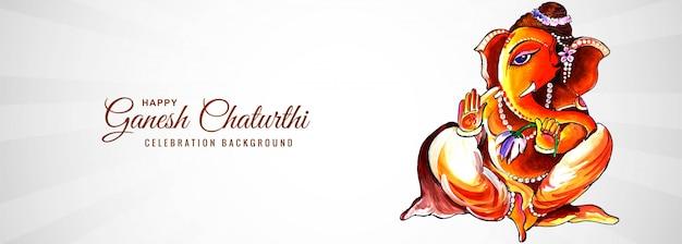 Schönes aquarell-schmalz ganesh für ganesh chaturthi banner hintergrund Kostenlosen Vektoren