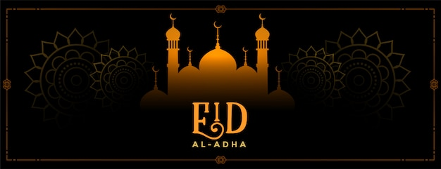 Schönes bakrid eid al adha mubarak festival banner Kostenlosen Vektoren