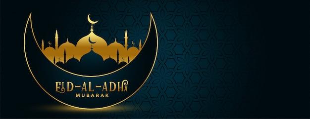 Schönes eid al adha festival banner mit mond und moschee Kostenlosen Vektoren
