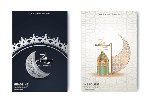 Schönes eid mubarak flyer broschüre vorlage design Premium Vektoren